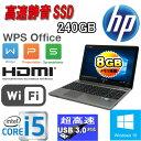 中古パソコン HP ProBook 4540S /A4 LED15.6型ワイド液晶 /正規OS Windows10 Home 64bit(MAR) /Core i5-3210M(2.5GHz) /メモ