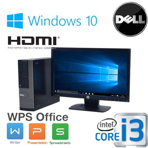 中古パソコン DELL Optiplex 390SF Core i3 2100(3.1GHz) DVD-ROM メモリ2GB HDD250GB WPS Office Windows10 Home 64Bit(MAR) 20型ワイド液晶/1559S-2R /中古