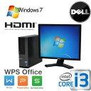 中古パソコン DELL Optiplex 390SF 17型 液晶モニタ Core i3 2100(3.1GHz) DVD-ROM メモリ2GB HDD250G...