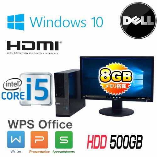 中古パソコン DELL Optiplex 3010SF 22型 ワイド液晶 Core i5 3470(3.2GHz) メモリ8GB HDD500GB DVD-ROM WPS Office Windows10 Home 64bit(MAR) /1626s-2RRR /中古