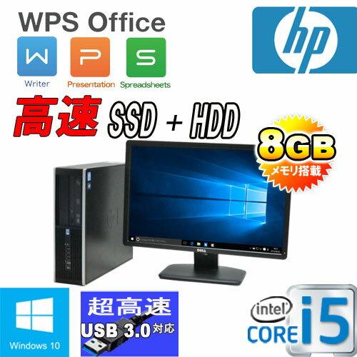 中古パソコン HP 6300SF Core i5 3470 3.2GHz フルHD対応23型ワイド液晶 メモリ8GB SSD120GB + HDD250GB DVDマルチ Windows10 Pro 64bit WPS Office /1650s8R-mar /USB3.0対応 /中古