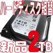 ハードディスク変更オプションWin7HomePremiumPC専用同時注文購入者様専用