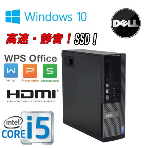 中古パソコン デスクトップ DELL 3010SF Core i5 3470(3.2GHz) HDMI メモリ4GB SSD新品240GB DVDマルチ WPS Office Windows10 Home 64bit MRR /0259aR/中古
