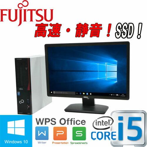 中古パソコン 富士通 FMV-D583 Core i5 4570(3.2Ghz) /メモリ4GB 高速SSD240GB /DVD±R/RW /Office_WPS2017 /Windows10Pro 64bit 22型ワイド液晶 /0711s3-mar-R /中古