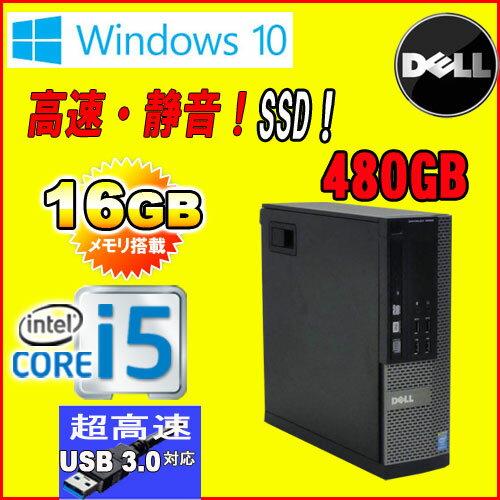 中古パソコン デスクトップ DELL Optiplex 7010SF Core i5 3470 3.2GHz 大容量メモリ16GB SSD新品480GB DVDマルチドライブ WPS Office付き Windows10 Home 64bit MAR /0168aR /USB3.0対応 /中古