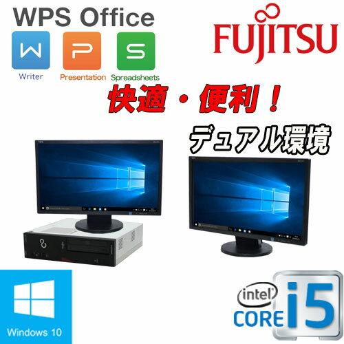 中古パソコン デスクトップ 正規OS Windows10 64Bit 富士通 FMV d582 Core i5-3470(3.2Ghz) メモリ4GB HDD250GB DVD-ROM WPS Office 2画面 22型ワイドデュアルモニタ 1421D22-R(dm-) USB3.0対応 /中古