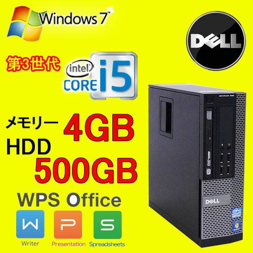 中古パソコン デスクトップ DELL Optiplex 7010SF 第3世代 Core i5 3470(3.2GHz) メモリ4GB HDD500GB DVDマルチ WPS Office 64Bit Windows7Pro R-d-284 USB3.0対応 中古