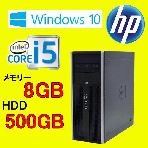 中古パソコン デスクトップ HP 8300MT Core i5 3470 3.2G メモリ8GB HDD500GB DVDマルチ Windows10 Pro 64bit(正規OS MAR) 1229AR USB3.0対応 中古