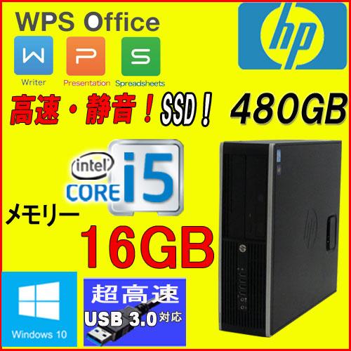 中古パソコン デスクトップ HP 6300SF Core i5 3470 3.2GHz 大容量メモリ16GB 高速新品SSD480GB DVDマルチ Windows10 Pro 64bit USB3.0対応 中古 0455aR