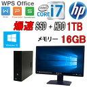 HP 600 G1 SF Core i7 4790 3.6GHz 大容量メモリ16GB 高速SSD256GB + HDD1TB DVDマルチ Windows10 Pro 64bit MAR WPS …