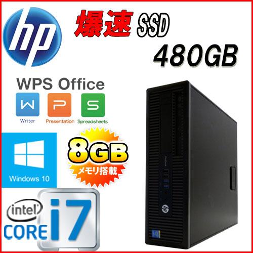 中古パソコン デスクトップ HP 600 G1 SF Core i7 4790 3.6GHz メモリ8GB 高速SSD新品480GB DVDマルチ Windows10 Pro 64bit MAR WPS Office付き USB3.0対応 中古 1531a-4R