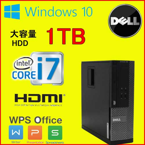 中古パソコン デスクトップ DELL 3010SF Core i7 2600(3.4Ghz) メモリ8GB HDD1TB DVDマルチ WPS Office Windows10 Home 64bit MAR 1627a-7R 中古