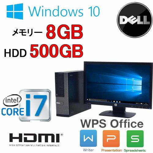中古パソコン デスクトップ DELL Optiplex 3010SF 22型 ワイド液晶 Core i7 2600(3.4Ghz) メモリ8GB HDD500GB DVD-ROM HDMI WPS Office Windows10 Home 64bit(MAR) /1627sR /中古