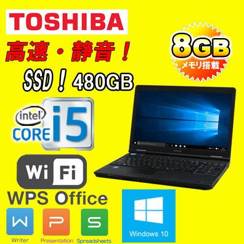 中古 ノートパソコン ノート 東芝 dynabook B552/H /15.6型ワイド液晶 ディスプレイ Core i5 3340M メモリ8GB SSD480GB DVDマルチ 無線LAN Windows10 Pro 64bit(MAR) 中古パソコン 1090n-2R