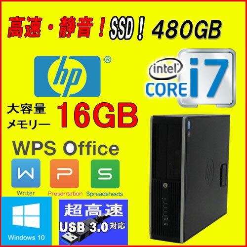 中古パソコン デスクトップ HP 6300 SF Core i7 3770(3.4GHz) 大容量メモリ16GB 高速SSD480GB DVDマルチ Windows10 Pro 64Bit MAR d-82i53R