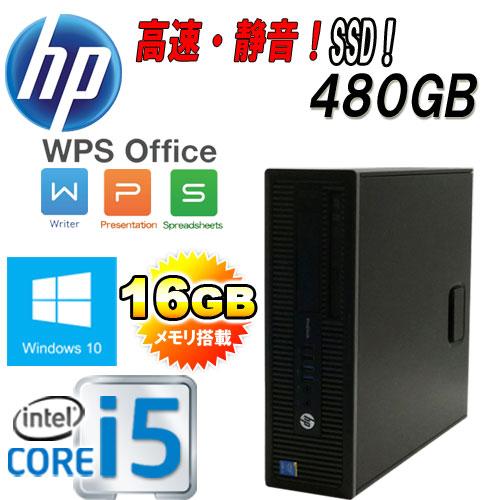 中古パソコン デスクトップ HP 600 G1 SF Core i5 4570(3.2GHz) 大容量メモリ16GB 高速新品SSD480GB DVDマルチ Windows10 Pro 64bit MAR WPS Office付き USB3.0対応 1621a16-mar-R