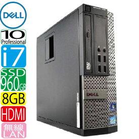 ポイント最大11倍!エントリーして楽天カード決済がお得!9/19 20時から DELL 9010SF Core i7 3770 新品SSD960GB メモリ8GB DVDマルチ WPS Office付き 無線LAN Windows10 Home 64Bit 中古パソコン デスクトップ d-389R