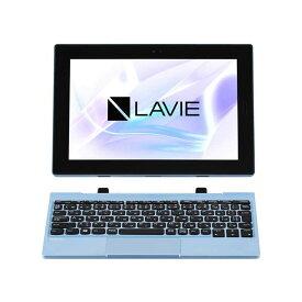新品未使用 NEC ノートパソコン LAVIE First Mobile(FM150/PAL) PC-FM150PAL ライトブルー