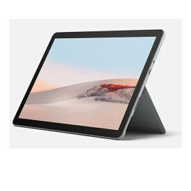 新品Microsoft マイクロソフト Surface Go 2 STV-00012 office 2019 プロダクトキー付き