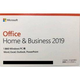 新品未開封・送料無料 Microsoft Office Home and Business 2019 OEM版 1台認証 office home & business 2019ライセンスカード 配送時間指定不可