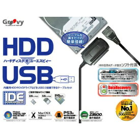 Groovy UD-303SM HDD簡単接続セット IDEドライブ用 2.5/3.5/5インチ対応