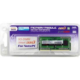 CFD D3N1600PS-L8G 8GBx1 ノート用メモリ 低電圧1.35V DDR3L-1600(PC3-12800)SO-DIMM