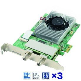 SKNET SK-MTVPCIE3 MonsterTV PCIE3 地デジ、BS、110度CS対応 PC用TVチューナー PCI-Express(x1)対応