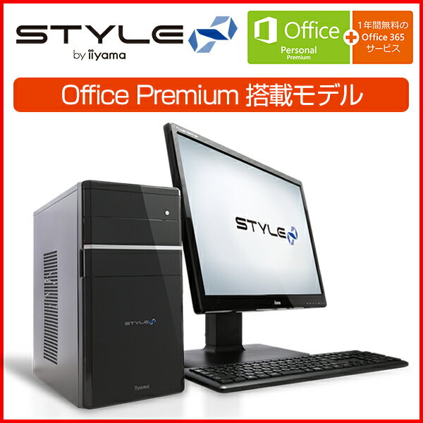 [Office Premium付]iiyama Stl-M022-C-HFCSM [Windows 10 Home] モニタ別売 Celeron G3930/8GB メモリ/240GB SSD/DVDスーパーマルチ ミニタワー パソコン