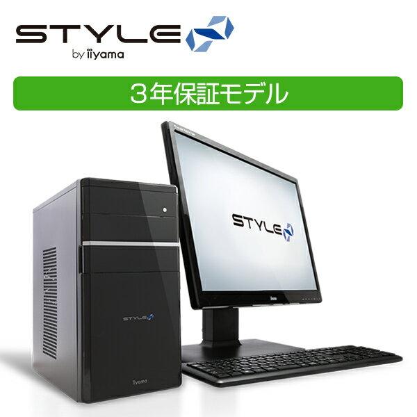 [3年保証] iiyama ミニタワーPC Stl-M022-C-HF2HM モニタ別売 [Windows 10 Home/Celeron G3930/8GB メモリ/2TB HDD/DVD]