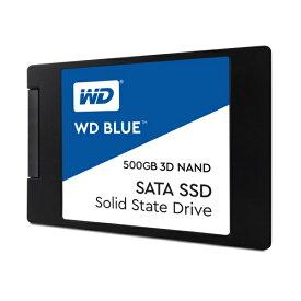 Western Digital WDS500G2B0A [500GB/SSD] WD Blue SATAIII接続 / 64層3D NAND