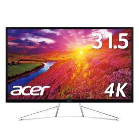 [台数限定]acer ET322QKwmiipx HDR10対応、4Kパネル搭載、31.5型液晶ディスプレイ