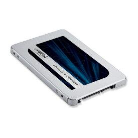 Crucial CT1000MX500SSD1/JP [1TB/SSD] MX500シリーズ/SATA (6Gb/s)/7mm厚2.5インチ/3D TLC NAND採用