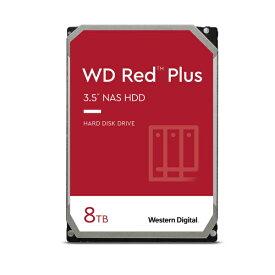 WesternDigital WD80EFAX[8TB/3.5インチ/5400rpm/SATA ] WD RED/1〜8ベイのNASシステム向け