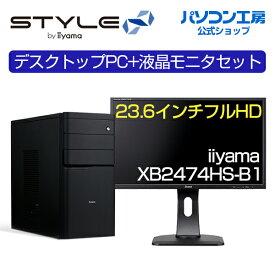 [23.6型液晶モニタセット] iiyama デスクトップPC STYLE-M1B6-i5-UH5SM + モニタ XB2474HS-B1[Core i5-8400/8GB メモリ/480GB SSD]