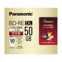 パナソニック LM-BE50P10 録画用 BD-RE DL 2倍速 ブルーレイディスク 10枚パック
