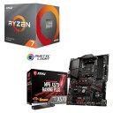 [パーツセット] AMD Ryzen 7 3700X BOX + MSI MPG X570 GAMING PLUS セット