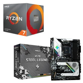 [パーツセット]AMD Ryzen 7 3700X BOX + ASRock X570 Steel Legend セット
