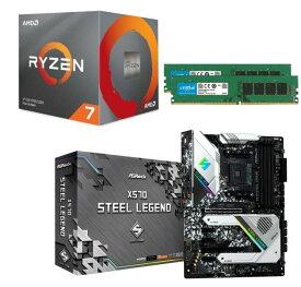 [パーツセット] AMD Ryzen 7 3700X + ASRock X570 Steel Legend + CFD W4U3200CM-16G 3点セット