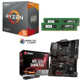 [パーツセット] AMD Ryzen 5 3600 + MSI MPG X570 GAMING PLUS + CFD W4U2666CM-8G 3点セット