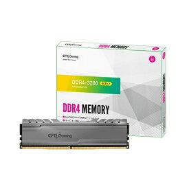 CFD W4U3200CX1-8G DDR4-3200 デスクトップ用メモリ 8GB 2枚組 CFD Gaming カジュアルゲーマー向け CX1シリーズ