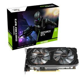 玄人志向 GG-GTX1660SP-E6GB/DF NVIDIA GeForce GTX 1660 SUPER 搭載グラフィックカード