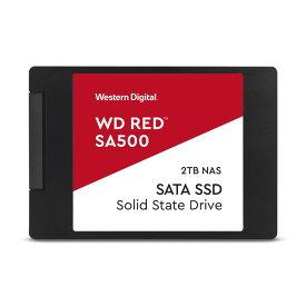 新製品 Western Digital WDS200T1R0A 2TB 2.5インチ SSD WD Red SA500 NAS SATA SSDシリーズ