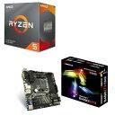 [パーツセット]AMD Ryzen 5 3600 BOX + BIOSTAR MicroATXマザーボード B450GT3 セット