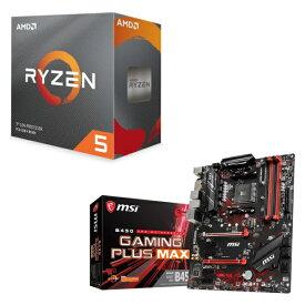 [パーツセット] AMD Ryzen 5 3600 BOX + MSI B450 GAMING PLUS MAX セット