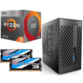 [お得な3点セット]AMD Ryzen 5 3400G + DeskMini A300 + メモリ 8GB×2枚 スモールPCを作ろう! CPU + 小型ベアボーン + メモリの3点セット!