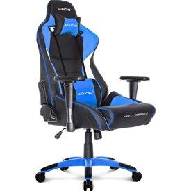 【Gaming Goods】AKRacing ゲーミングチェア Pro-X V2 Gaming Chair (Blue) 高耐久PUレザー素材を張地に採用 Pro-X V2シリーズ