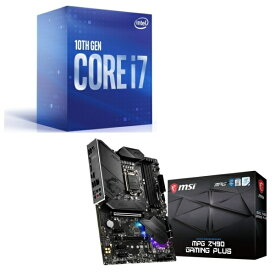 [パーツセット] Intel Core i7 10700 BOX + MSI MPG Z490 GAMING PLUS セット