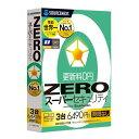ソースネクスト ZERO スーパーセキュリティ 3台用 ZEROスーパーセキュリティ 3台用 CD-ROM版