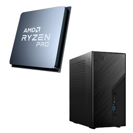 [パーツセット]AMD Ryzen 5 PRO 4650G + DeskMini X300 セット CPU + 小型ベアボーン セット!スモールPCを作ろう!