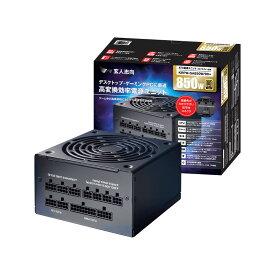 玄人志向 KRPW-GA850W/90+ 80PLUS GOLD認証 フルプラグインATX電源 850Wモデル